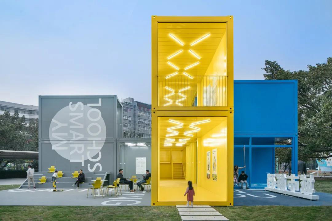 container house for school